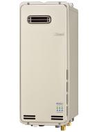 湘南台(藤沢市)アパート経営オーナーのお客様より賃貸用アパートのガス給湯器の交換
